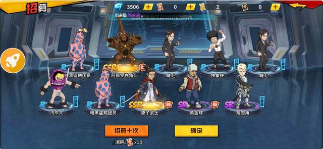 One Punch Man: The Strongest Man - Game mobile thẻ tướng ăn theo bộ manga nổi tiếng mở đăng ký - Ảnh 5.