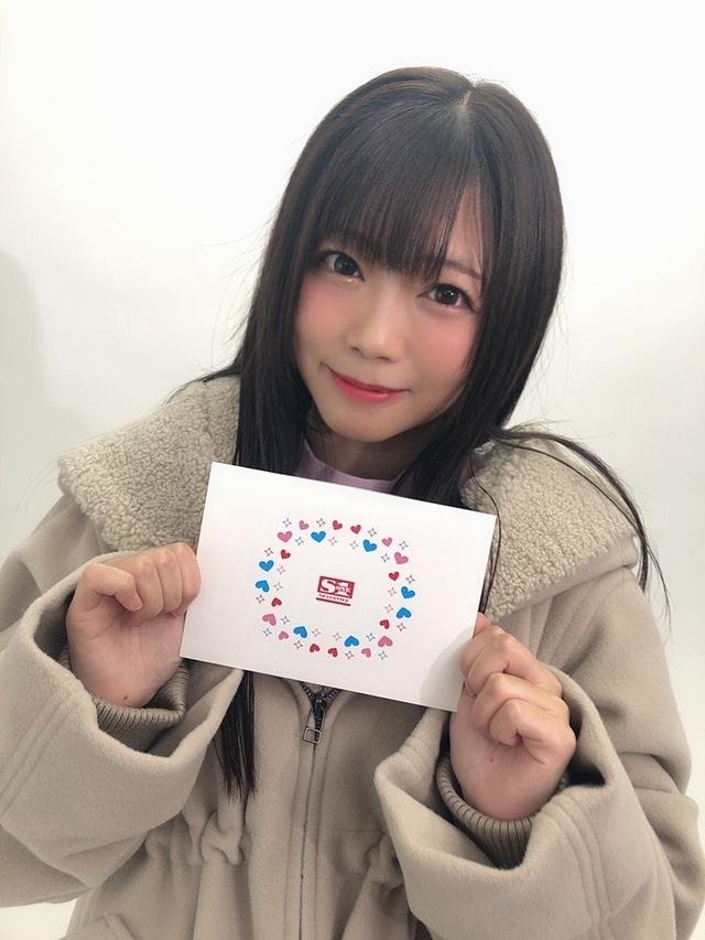 Dàn thánh nữ 18+ Nhật Bản rủ nhau làm video tặng quà fan dịp Valentine - Ảnh 2.