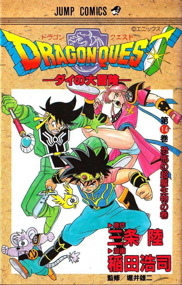 Hơn cả Goku hay Nobita, đây mới là chàng nhân vật chính khiến độc giả yêu thích nhất trong thế giới manga! - Ảnh 1.