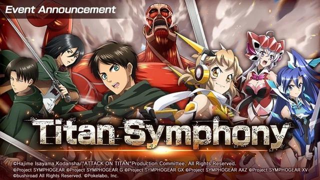 """Attack On Titan công bố dự án Crossover """"cực mạnh"""" với Symphogear XD UNLIMITED - Ảnh 1."""