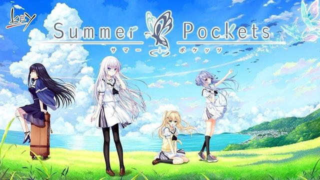 Vừa được ra mắt trên Steam, tựa game visual novel Nhật Bản Summer Pockets đã có bản việt hóa - Ảnh 1.