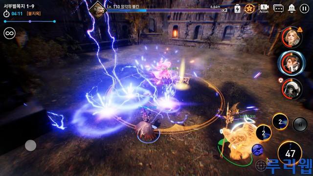 TERA Hero - Siêu phẩm MMORPG xứ Hàn sử dụng Unreal Engine 4 lộ ngày ra mắt - Ảnh 3.