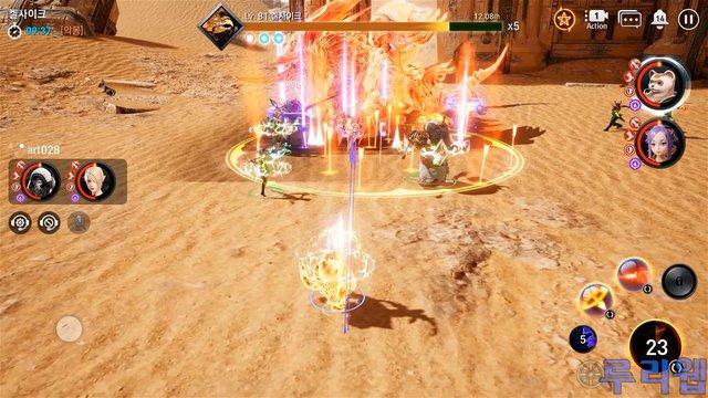 TERA Hero - Siêu phẩm MMORPG xứ Hàn sử dụng Unreal Engine 4 lộ ngày ra mắt - Ảnh 7.