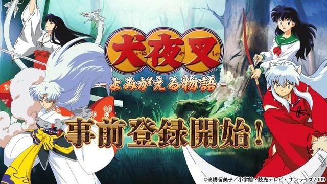 Inuyasha: Revive Story – Game nhập vai đề tài Khuyển Dạ Xoa với đồ họa cực đỉnh, giống nguyên tác 99.99% - Ảnh 1.
