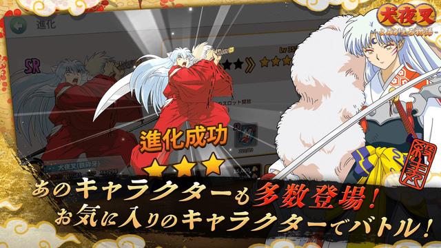 Inuyasha: Revive Story – Game nhập vai đề tài Khuyển Dạ Xoa với đồ họa cực đỉnh, giống nguyên tác 99.99% - Ảnh 2.