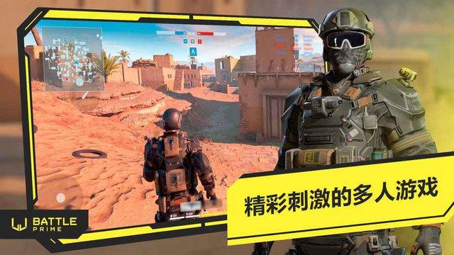 Loạt game FPS siêu phẩm mới đủ lực để cạnh tranh với Call of Duty Mobile - Ảnh 6.