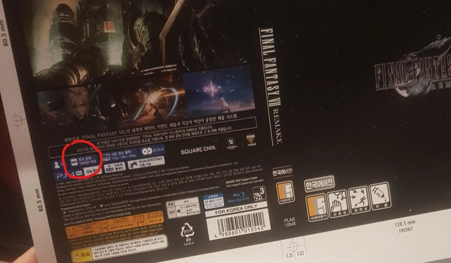 Whether it's a PS4 game, Final Fantasy VII: Remake will have stunningly sized install sizes up to over 100GB - Photo 2.