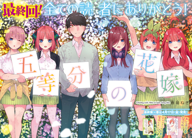Manga harem Nhà có năm nàng dâu kết thúc vừa viên mãn vừa dang dở, cú lừa ngọt ngào dành cho tất cả các fan? - Ảnh 2.