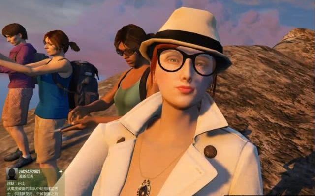 """GTA 5: Game thủ cố gắng đột nhập nhà của NPC để làm trò """"đen tối"""" và nhận về cái kết vô cùng bất ngờ - Ảnh 1."""