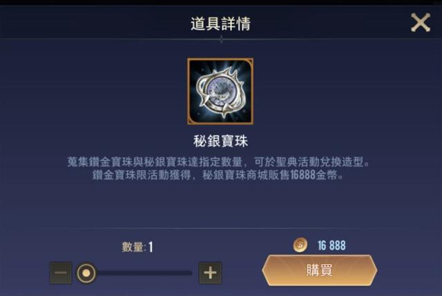 Liên Quân Mobile: Game thủ tích lũy 9 Huy hiệu SSM có thể đổi skin bậc SS hữu hạn - Ảnh 3.