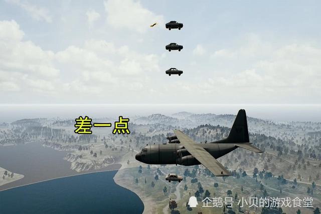 Điều kinh hoàng gì sẽ xảy ra nếu ô tô đâm trực diện vào máy bay thả thính trong PUBG? - Ảnh 2.