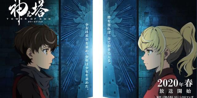 Anime chuyển thể từ webtoon nổi tiếng Tower of God chính thức công chiếu vào tháng 4 năm nay - Ảnh 6.