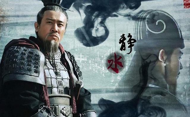 Thủ phạm thực sự đứng sau cái chết của Quan Vũ: Không phải Đông Ngô hay Tào Ngụy - Ảnh 5.