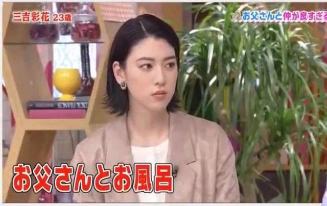 Dân mạng bức xúc với vụ mỹ nhân Nhật kể chuyện 20 tuổi vẫn tắm cùng bố trên truyền hình - Ảnh 1.