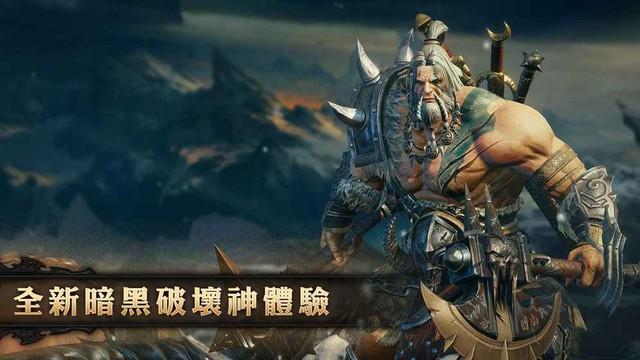 Diablo Immortal - Dự án Diablo Mobile đầy tham vọng của Blizzard hé lộ thời điểm Alpha Test - Ảnh 1.