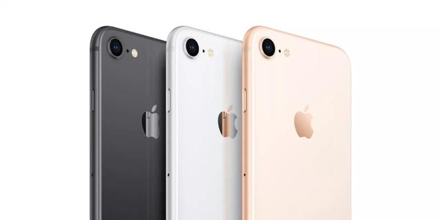 iPhone 9 sẽ có giá bán khởi điểm chỉ 399 USD - Ảnh 1.