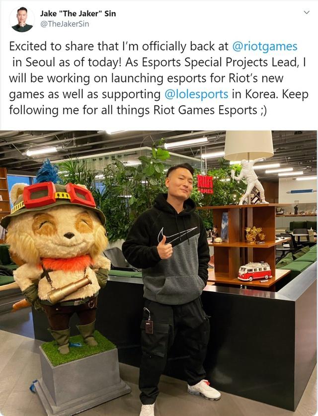 Riot Games chơi lớn, câu thành công giám đốc PUBG, đẩy đối thủ vào tương lai mờ mịt - Ảnh 1.