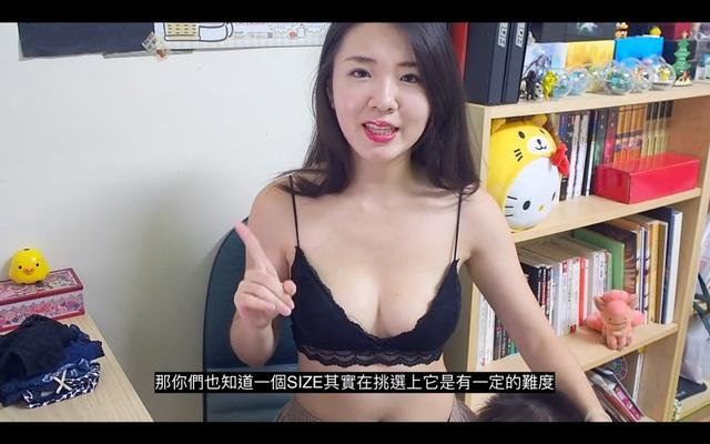 Vừa trông trẻ vừa quảng cáo nội y trên sóng, nữ Youtuber khiến cho cộng đồng mạng nóng mắt - Ảnh 4.