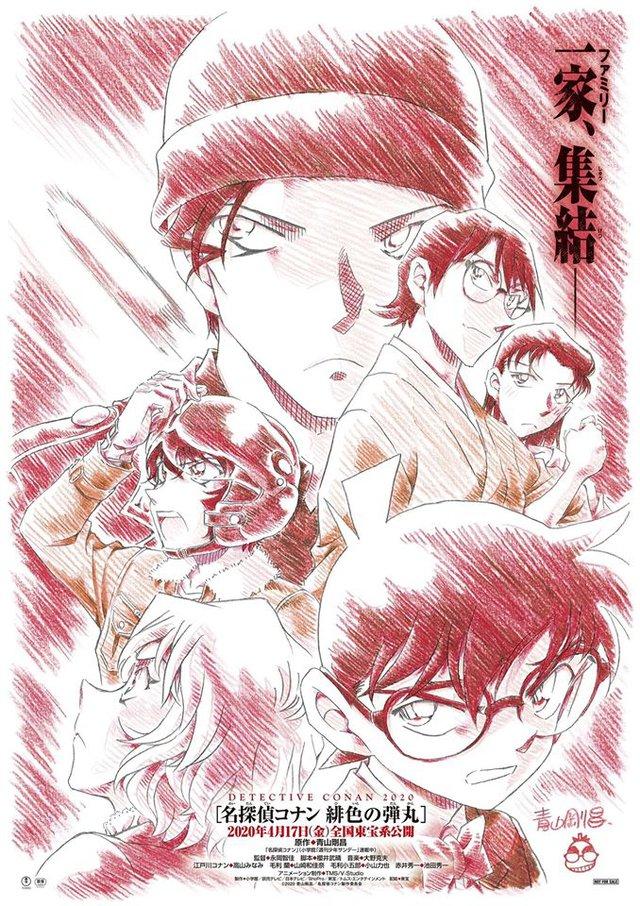 Conan Movie 24: Viên đạn màu đỏ tươi tung trailer mới, 2 anh em Akai đánh nhau kịch kiệt - Ảnh 2.