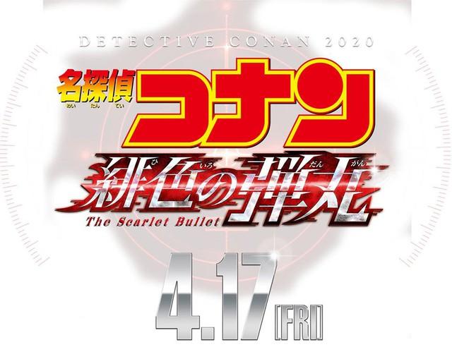 Conan Movie 24: Viên đạn màu đỏ tươi tung trailer mới, 2 anh em Akai đánh nhau kịch kiệt - Ảnh 5.