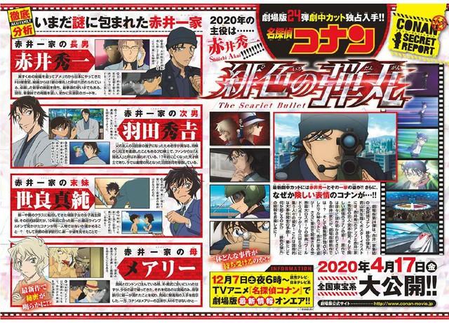 Conan Movie 24: Viên đạn màu đỏ tươi tung trailer mới, 2 anh em Akai đánh nhau kịch kiệt - Ảnh 4.