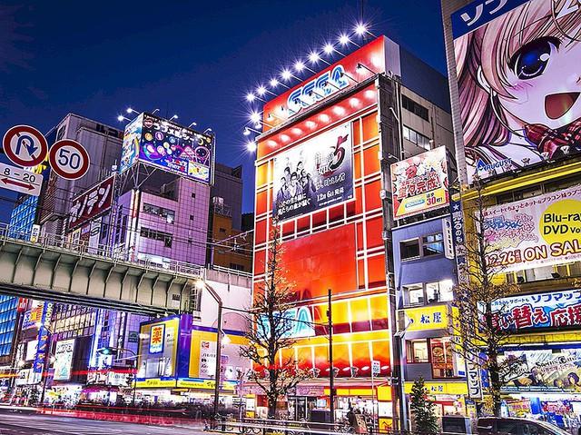 Khám phá những thánh địa nổi tiếng dành cho otaku tại Nhật - Ảnh 6.