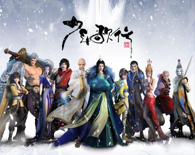 Top phim hoạt hình 3D Trung Quốc ngọt nước và mướt mát nhất, rất nhiều trong số đó đã được chuyển thể thành game - Ảnh 15.