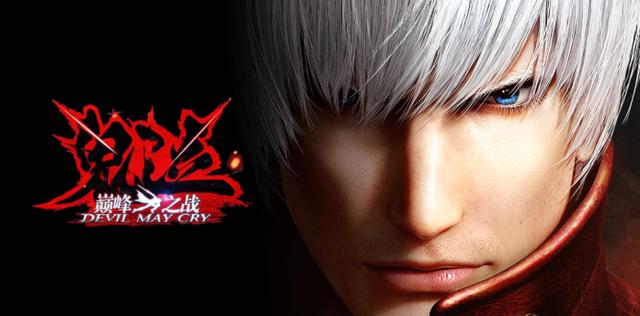 Devil May Cry Mobile lộ diện thêm hình ảnh và nhiều thông tin mới - Ảnh 1.