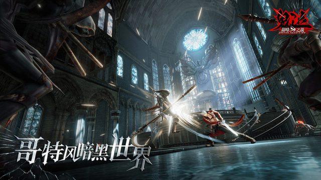 Devil May Cry Mobile lộ diện thêm hình ảnh và nhiều thông tin mới - Ảnh 4.