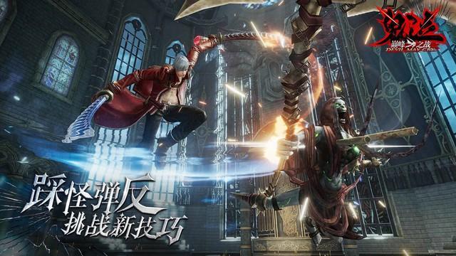 Devil May Cry Mobile lộ diện thêm hình ảnh và nhiều thông tin mới - Ảnh 2.