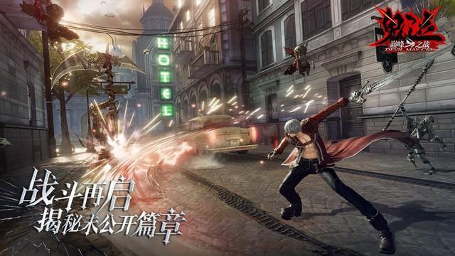 Devil May Cry Mobile lộ diện thêm hình ảnh và nhiều thông tin mới - Ảnh 3.