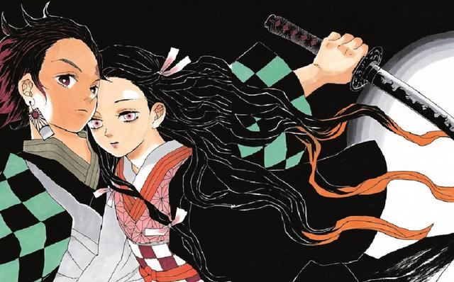 Kimetsu no Yaiba: Liệu trùm cuối Muzan đã thực sự chết hay chưa, trong khi những nhân vật quan trọng này còn chưa thể hiện gì? - Ảnh 4.