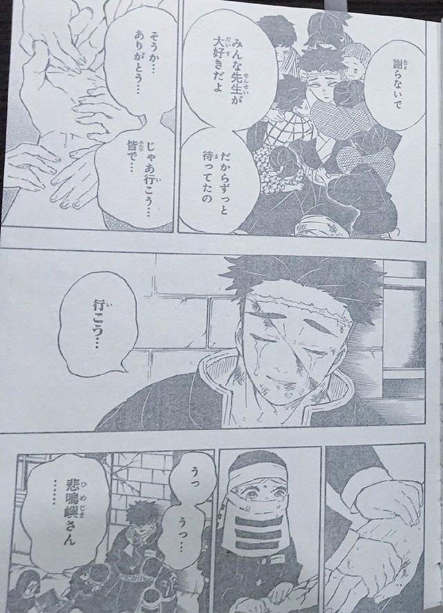 Kimetsu no Yaiba chương 200: Muzan bị đánh bại, hàng loạt nhân vật chính hy sinh - Ảnh 2.