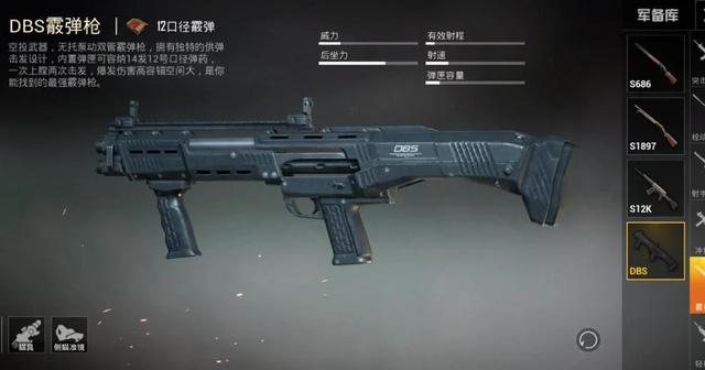 Chân dung DBS - khẩu súng Shotgun mạnh nhất trong PUBG - Ảnh 2.