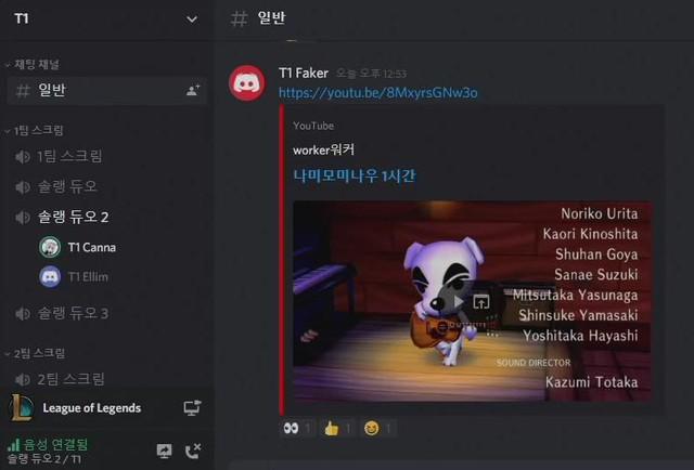 LMHT: Vô tình để lộ gu âm nhạc của Faker trên livestream, fan Việt không ai thẩm nổi quá 3 phút - Ảnh 2.