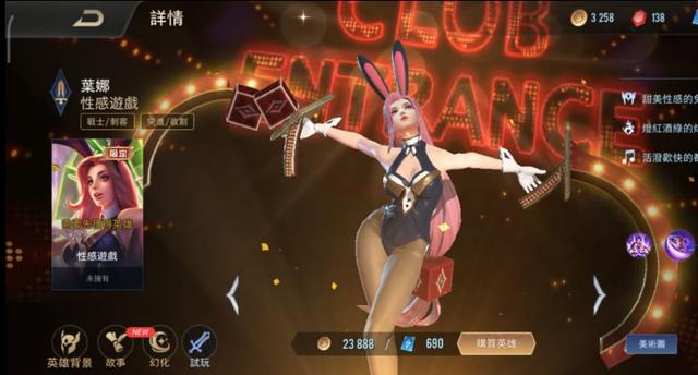 Liên Quân Mobile: Garena bỏ ngỏ tặng FREE skin Yena cho người ở nhà quẩy game - Ảnh 3.