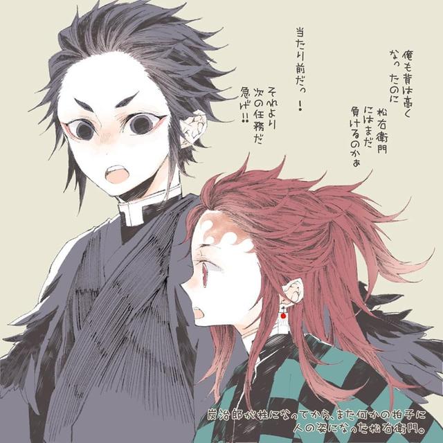 Tanjirou bất ngờ bị ghép đôi với tất cả nhân vật Kimetsu no Yaiba, thuyền nào sẽ được đẩy nhiều nhất? - Ảnh 13.