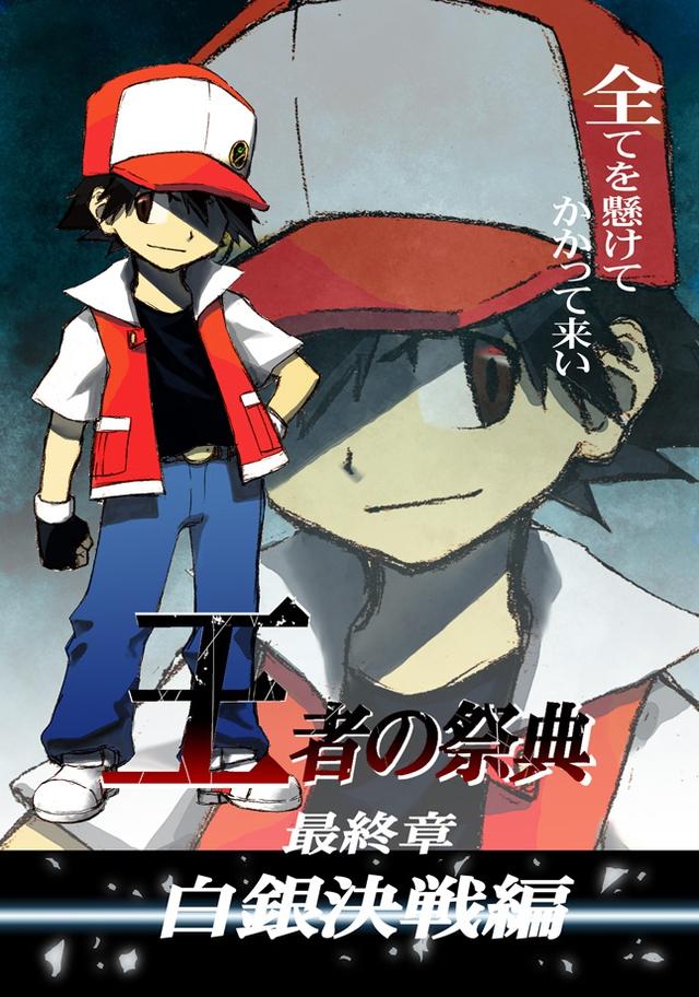 Loạt tranh vẽ Pokemon đầy ấn tượng của họa sĩ tài năng người Nhật - Ảnh 2.