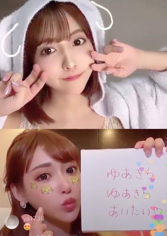 Các mỹ nhân 18+ Nhật Bản làm gì trong kỳ nghỉ cách ly dịch COVID-19? - Ảnh 2.