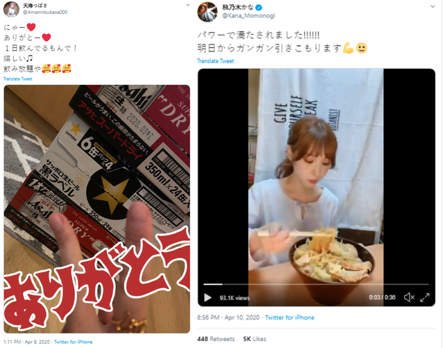 Các mỹ nhân 18+ Nhật Bản làm gì trong kỳ nghỉ cách ly dịch COVID-19? - Ảnh 3.