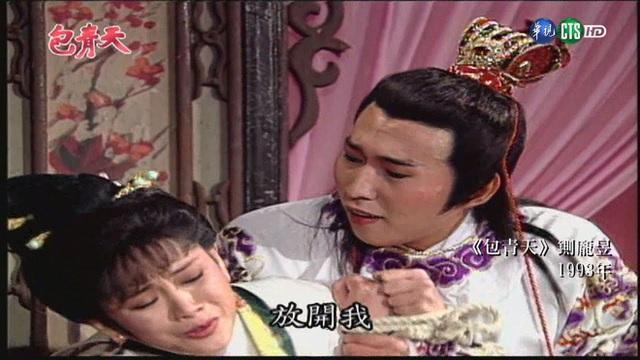 Tài tử Bao Thanh Thiên: Sống sa đọa, nghiện tình dục, sự nghiệp tan nát vì bê bối cưỡng dâm - Ảnh 2.