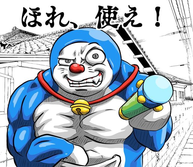 Bộ tranh hài cực bựa về mèo máy Doraemon được vẽ bởi fan hâm mộ Nhật Bản - Ảnh 5.