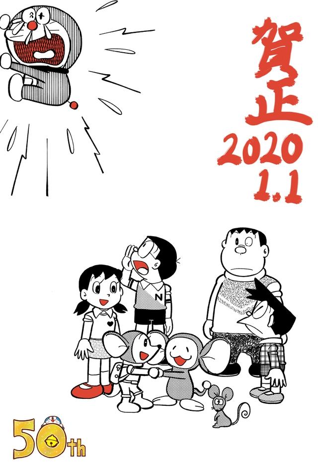 Bộ tranh hài cực bựa về mèo máy Doraemon được vẽ bởi fan hâm mộ Nhật Bản - Ảnh 8.