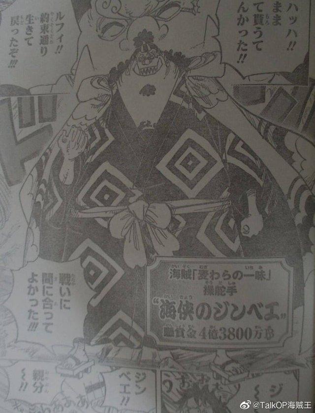 Hé lộ spoiler One Piece 976: Jinbei chính thức xuất hiện tại Wano vào đúng ngày sinh nhật của mình! - Ảnh 3.