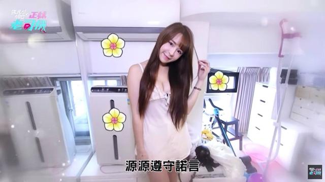 Bất ngờ bị đột kích vào nhà ngay sáng sớm, nàng Youtuber xinh đẹp hốt hoảng, không kịp trở tay thay quần áo - Ảnh 5.