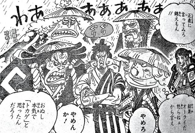Spoiler One Piece 976 bản đầy đủ: Momonosuke muốn tự tay tiêu diệt Kaido và Orochi, Jinbei gặp lại Luffy tại Wano quốc! - Ảnh 1.