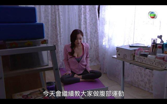Lên sóng dạy yoga, cô nàng streamer gợi cảm bất ngờ nổi tiếng, kể cả người không tập vẫn vào xem nườm nượp - Ảnh 10.