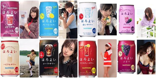 Ở nhà chán quá, các mỹ nhân 18+ Nhật Bản đua nhau bày trò giết thời gian trong mùa cách ly - Ảnh 4.
