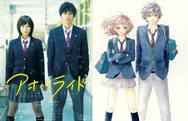 Top 10 bộ phim được chuyển thể từ manga hay nhất mọi thời đại, không xem phí cả một đời! (P2) - Ảnh 3.