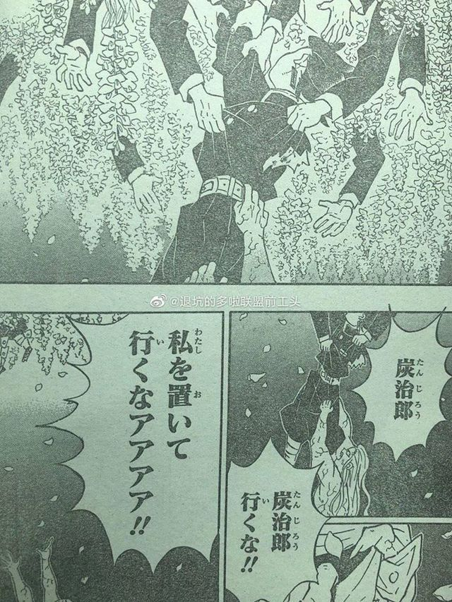 Kanao sống sót, Tanjirou trở lại thành người, cái kết đẹp dành cho Kimetsu no Yaiba? - Ảnh 4.
